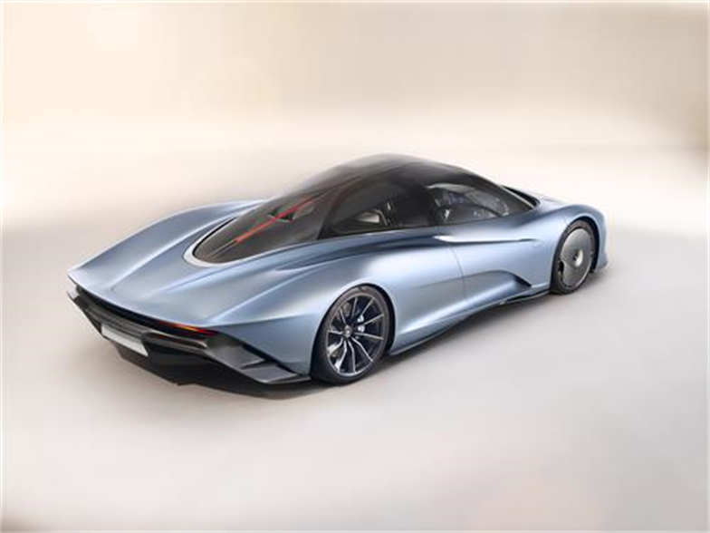New McLaren Speedtail revealed