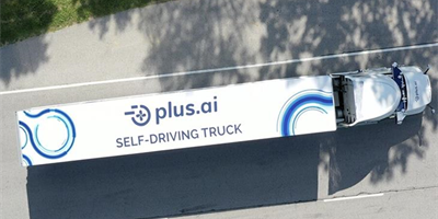 Plus pushes boundaries to test self-driving trucks